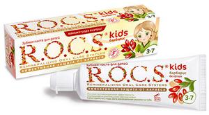 Коллекция зубных паст R.O.C.S. Kids